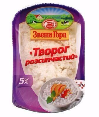 Сир кисломолочний 5% Розсипчастий   Звенигора, 330 г