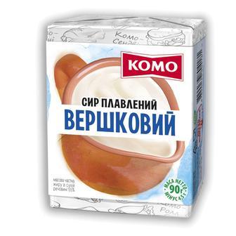Сир плавлений Комо Вершковий 55%