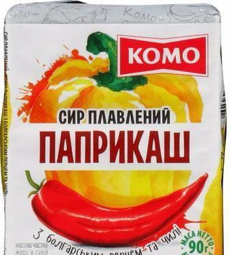 """Сир плавлений """" Дружба, З шинкою"""" 55%  Комо  90 г"""