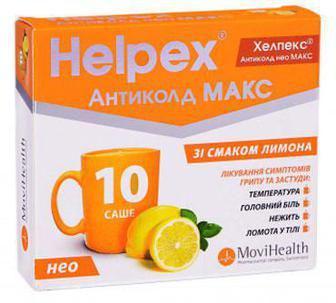 *Хелпекс Антиколд чай лимон пор.4г саше №10
