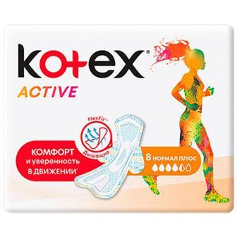 Щоденні прокладки Kotex Active Екстра тонкі 16 шт