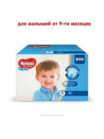 Підгузки Ultra Comfort для хлопчиків - розмір 5 (12-22 кг) 84 шт