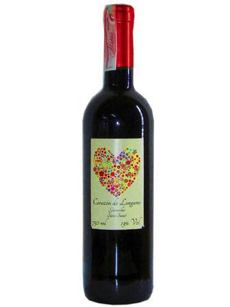 Вино Сorazon de Longares Macabeo Dry червоне 0.75 л 13%