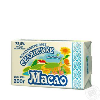 Масло солодковершкове Селянське 72,5% Молокія 200г