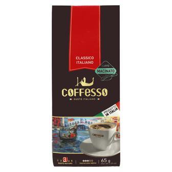 Кофе молотый Crema Delicato, Classico Italia Coffesso 65 г, 220 г