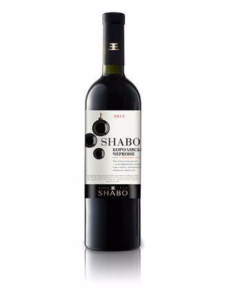 Вино червоне напівсолодке Shabo 0,75 л