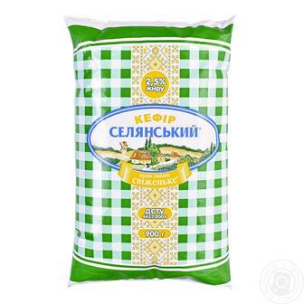 Кефір 2,5% Селянський 900 г