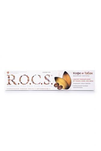Зубная паста R.O.C.S Кофе и табак 74 гр