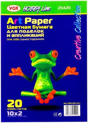 Папір кольоровий односторонній А4 альбомний VGR