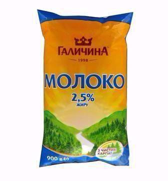 Молоко 2,5% Галичанське 900г