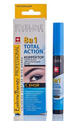 Корректор для бровей 8В1 Total Action Eyebrow Therapy Professional с хной, 10мл