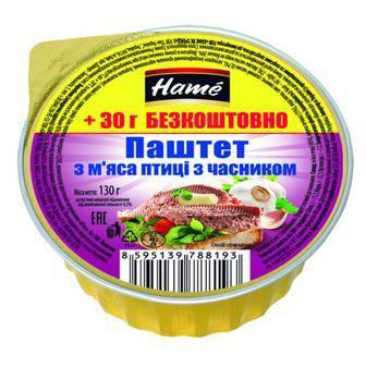 Паштет з м'яса птиці з паприкою/ з томатами/ з часником Hame 130г