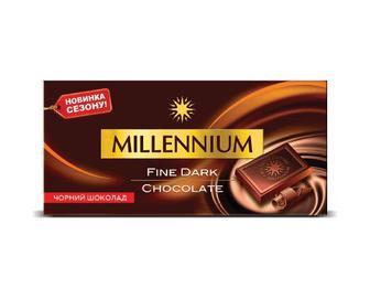 Скидка 43% ▷ Шоколад Millennium чорний, 100г