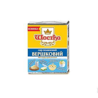 СИР плавлений Голландський, Вершковий, для салатів, 90 г ШОСТКА