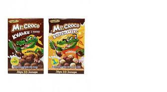 Шарики шоколадные/шоколадно-молочные, Золоте Зерно, 75г