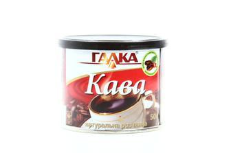 Кава розчина Галка 50г
