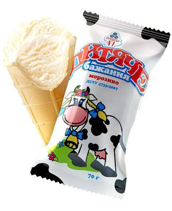 Детское мороженое от Рудь 70г