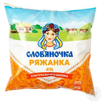 Ряженка Славяночка 4% 425г