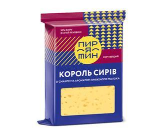 Скидка 27% ▷ Сир «Пирятин» 50% жиру «Король сирів» 160г