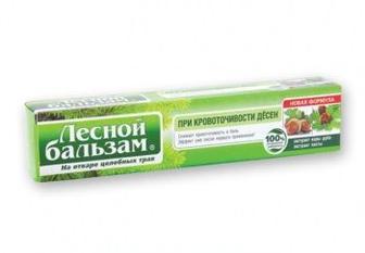 Паста зубная Зубная на отваре целебных трав Лесной бальзам 75 мл