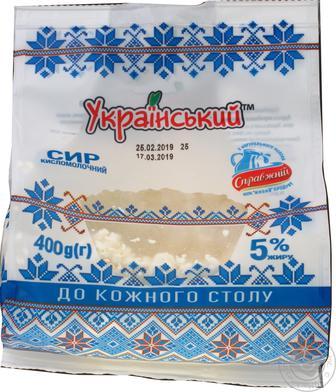 Сир кисломолочний Український 5% 400г