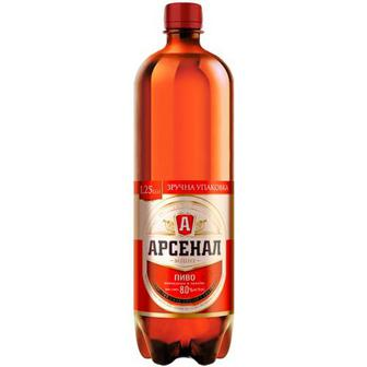 Пиво Славутич Арсенал міцне 1,25л