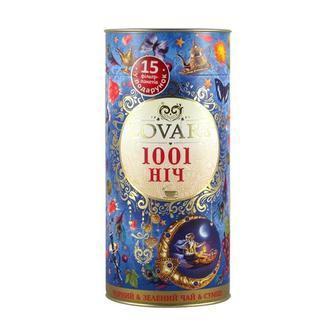 Чай Lovare 80г