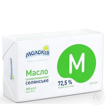 Масло Молокія Селянське солодковершкове 72.5% 200г