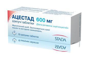 Ацестад 600 мг таблетки шипучие №10