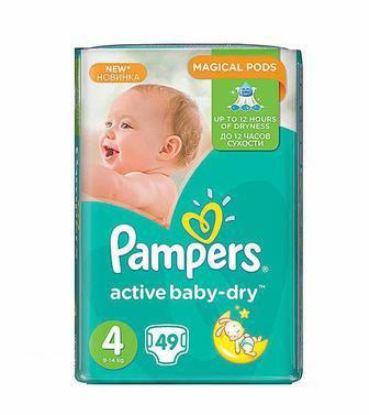 Подгузники Pampers active baby-dry 42, 45, 49, 58 шт/уп