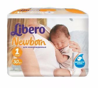 Підгузники Libero Newborn 26шт, 30шт, 54шт, 94шт