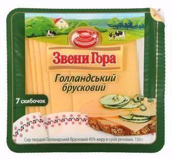 Сир твердий слайс  Звени Гора 150 г