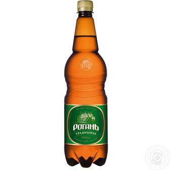 Пиво світле Традиційне Рогань 1,2 л