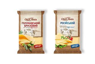 Сир твердий Російський , 50%/ Голландський брусковий 45% Своя Лінія - 185 г