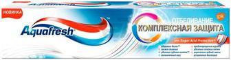 Зубна паста Aquafresh відбілювальна Комплексний догляд 100 мл