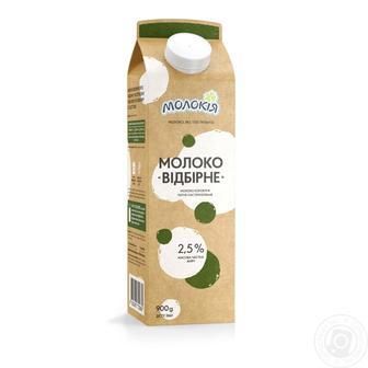 Молоко 2,5% Відбірне Молокія 900 г