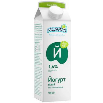 Йогурт Молокія 1,6% без наповнювача 900г