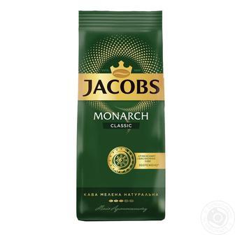 Кава Jacobs Monarch Classic мелена 225г