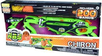 Бластер Super Impulse Chiron стріляє резинками 601