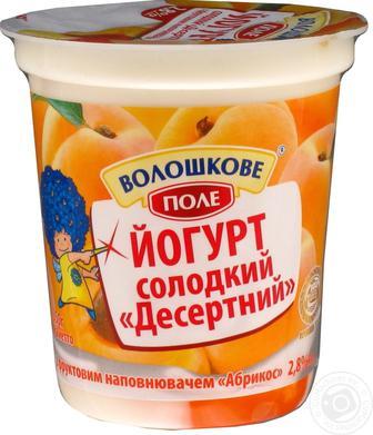 Йогурт 2.8% Волошкове поле 280г