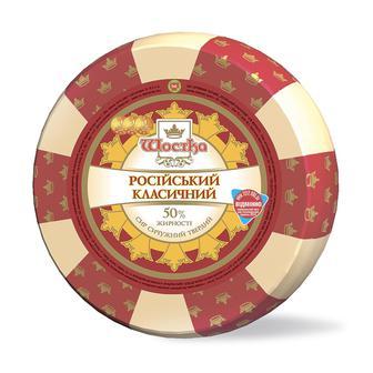 Сир Твердий Шостка Російський 50%