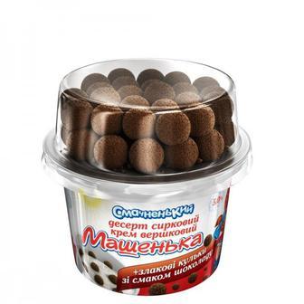 Десерт сырковый с шоколадными шариками «Машенька» 5%, Смачненькый, 140г
