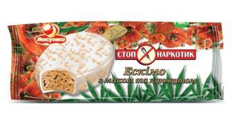 Морозиво Стоп Наркотик, Ласунка, 90 г