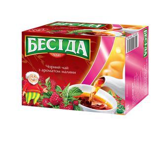 Чай черный с добавками в пакетиках Бесіда Сочная малина 26