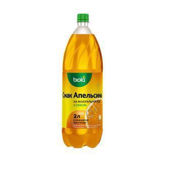 Напиток газированный лимонад, вкус апельсина Биола , 2л