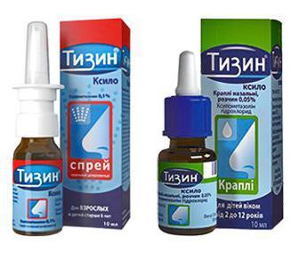Тизин капли 0,05% 10 мл, спрей 0,05% 10 мл, капли 0,01% 10 мл, спрей 0,1% 10 мл