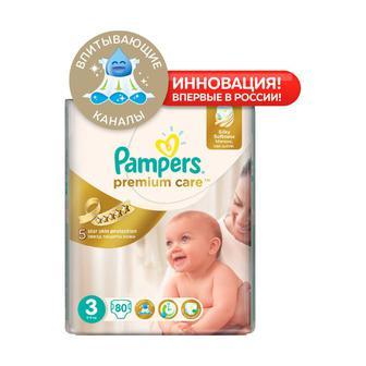 Подгузники Pampers Premium Care 2 (3-6 кг) 80шт