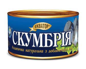 Скумбрія «Екватор» атлантична натуральна з добавленням олії, 240г