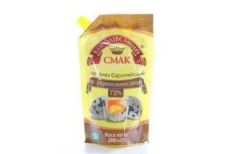 Майонез Європейський перепелині яйця, 72% ф/п, Королівський смак, 380 г