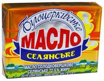 Масло солодковершкове Селянське 72,6% Білоцерківське 200г